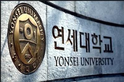 武汉首尔韩语